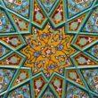 ইসলামী রাষ্ট্রে নাগরিকের অধিকার ও কর্তব্য
